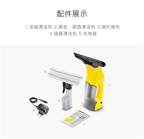 Glass Cleaning Machine Window Cleaner